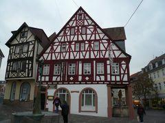 2010年ドイツの秋:①この旅はAlzeyアルツァイから始まる。