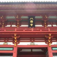 鎌倉・南房総の旅①