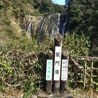 龍門滝を見に行って見ました    ☆鹿児島県姶良市