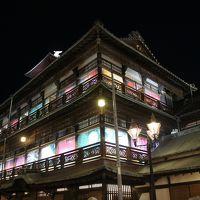 大和屋別荘に泊まり、松山の成り立ちを思う