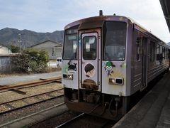2018年2月おとなびパスの旅12(山陰本線東萩駅から益田駅へ)