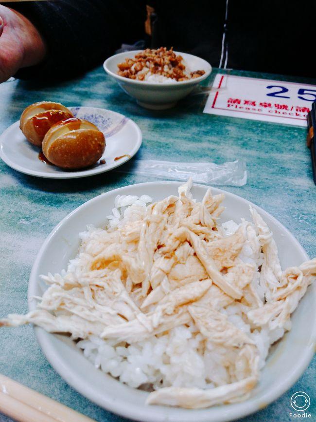 クルーズ旅行のおまけの台北食べ歩き。<br />帰りのフライトはチャイナエアラインの16時20分発。<br />13時には空港に向けて台北を出ないといけないので<br />色々駆け足で回りました。