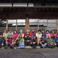 ハイキング倶楽部第43回 日和田山・物見山・啓明荘 Hiking to Hiwadasan/Monomiyama