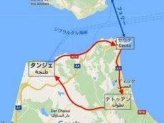 ジブラルタル海峡フェリー