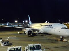 """JAL B787-9(SS9) ビジネスクラス""""SKY SUITE""""搭乗記・成田‐シドニー(JL771) / Review: Japan Airlines(JAL) B787-9 Business Class """"SKY SUITE"""" Tokyo-Sydney"""