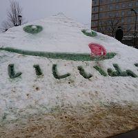 ひょいと名古屋→山形「おいしい日本海&やまがた雪フェスジェット」