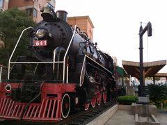 2017.11上海旅行(4)上海鉄路博物館