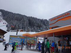 オーストリア と スロベニア の中間点に位置する 大きなバドガシュタインスキー場。隣の街ホフガシュタインスキー場までゲレンデが繋がっています。
