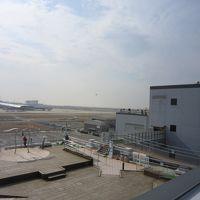 関西空港展望ホールSky Viewの見学