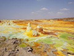 ダナキル砂漠と北エチオピアを訪ねる・・・・・ダロール火山とソルト・キャニオン