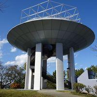 野島公園、旧伊藤博文金沢別邸