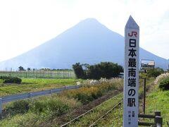 開聞岳~高千穂峰 指宿・知覧・霧島を巡る旅(1/2)