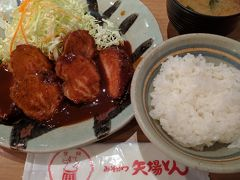 名古屋美味しい物巡りの旅 1