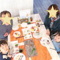 4才と1才の孫と楽しい伊豆旅行(ママ抜きで大丈夫??)