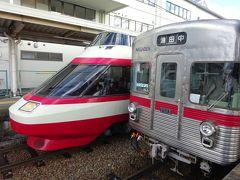 長野県内の私鉄に乗りに行ってみた【その3】 長野電鉄線(後編)