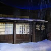 2016年9月 新潟と福島の旅2