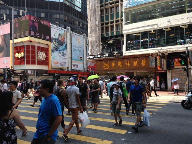 仕事の関係で1週間まとめて休むのは難しそう。<br />よって,今年の夏休みは2回に分散。<br />香港エクスプレスの格安チケットを見つけて,第1弾は香港へ。<br /><br />大都会もいいけれど,気になるのは断然,長洲島。<br />のんびりとした小さな島を一周したり,ビーチを楽しんだり。<br />香港島では,ドラゴンズバックをハイキング。<br />海が思ってもみないほど綺麗だったのが印象的。<br />真夏の香港を満喫してきました。<br /><br /><br />□ 2017年9月8日(金) 羽田 → 香港島 → 長洲島<br />□ 2017年9月9日(土) 長洲島 → 香港島<br />□ 2017年9月10日(日) 香港島<br />■ 2017年9月11日(月) 香港島 → 羽田