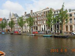 初夏の南西フランスを巡る 2 1日目 出国~アムステルダム~トゥールーズへ