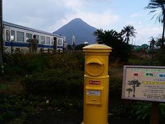 鹿児島市内、 JR&バスで行った西大山駅&たまて箱温泉、桜島