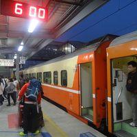 台湾一周鉄道旅行(夜行急行列車利用)2泊3日ジェットスターアジア利用