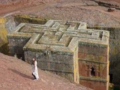 ラリベラの岩の聖堂群(エチオピア) 2018.6.4