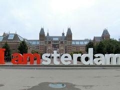 2018年6月 オランダ・ベルギー・ドイツの旅(1) 出発&アムステルダム街歩き