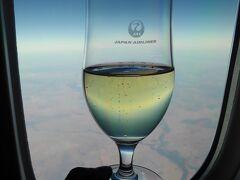 """【シドニー空港でプライオリティパスを利用して朝ごはん!】JAL B787-9 ビジネスクラス""""SKY SUITE""""搭乗記・シドニー‐成田(JL772) / Review: Japan Airlines(JAL) B787-9 Business Class """"SKY SUITE"""" Sydney-Tokyo + Priority Pass' Complimentary Restaurant Service at Sydney Airport"""