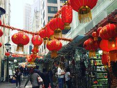 2018 週末香港