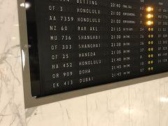 帰国 シドニー空港カンタスFラウンジとカンタス羽田便