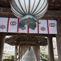 西国三十三所草創1300年のお寺を回ってきました。