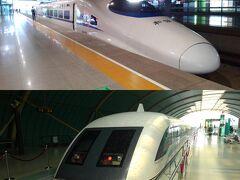 """【上海から鉄道で日帰り旅!】JAL B787-8 ビジネスクラス""""SHELL FLAT NEO""""搭乗記・成田‐上海浦東(JL879) + 中国高速鉄道で日帰り蘇州&上海リニアで浦東空港へ! / Review: Japan Airlines(JAL) B787-8 Business Class """"SHELL FLAT NEO"""" Tokyo-Shanghai + China Railway High-speed(CRH) to Suzhou & Shanghai Maglev to Pudong Airpor"""