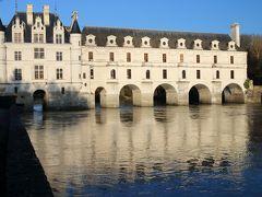 ☆ Bon jour FRANCE ☆ ~~Paris(パリ) から 足を伸して、、⑧ ~~ 【 シュノンソー城 編 】 トゥール(Tours)を起点に ロワール川 古城巡り  <1日目・午後 >    (3/17)