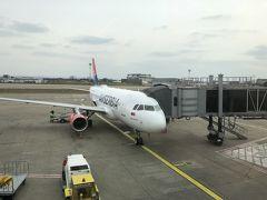 ベオグラード空港ラウンジ & ルフトハンザビジネスクラス BEG/FRA