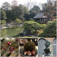 京都 真冬の静けさの中で - 桂離宮 / 京都国立博物館