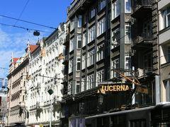 チェコ プラハ 美しい街並み