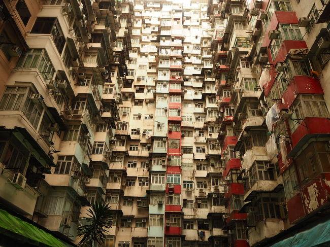 学生生活残りわずか…<br /><br />大学生になってから、友達や家族と国内外いろんなところに旅行に行けてとても充実していた!!<br />でもそういえば一人でどこかに行ったことないなぁ。<br />一人行動はわりと抵抗ないし、ここはひとつ難易度が低そうな香港でも行ってくるか!ということで初の海外ひとり旅。<br />