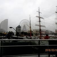 横浜「みなとみらい」の早春