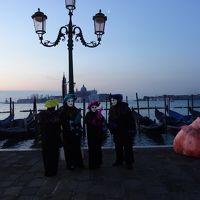 【その2】2018年ver.ヴェネツィアのカーニバルへ行って来た