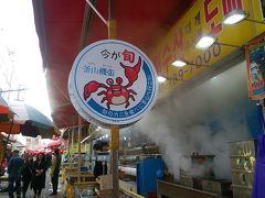 超弾丸釜山 1泊半日で何するの? よし、蟹食べ行こう~♪ ん、日本の方が安くない?