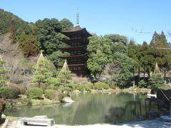 元乃隅稲成神社、角島大橋、瑠璃光寺、門司港レトロ観光