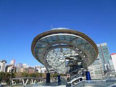 新春の旅 和倉温泉・京都・名古屋食べ歩き 4日目 名古屋モーニング、徳川美術館、徳川園散策、ドルフィンでランチ