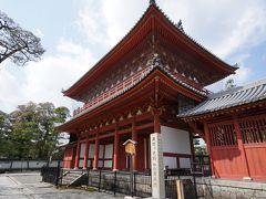 京都 妙心寺や人気グルメと穴場グルメ&ANAクラウンプラザホテル京都宿泊