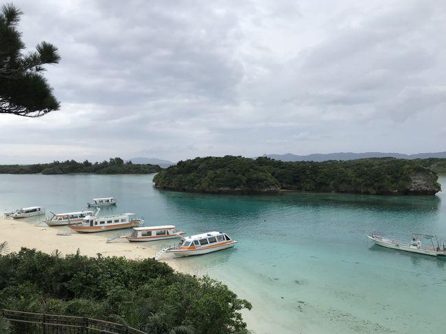 2泊3日で石垣島・波照間島に行って来ました。<br /><br />石垣島は大好きで3年連続の訪問地。<br />そして今回は初めて波照間島にも行きました(日帰りですが)。<br />天候には恵まれませんでしたが、石垣島の良さを再認識する旅になりました。<br /><br /><br />【日程】<br />1日目は石垣島到着後、レンタカーで島を1周<br />2日目は波照間島へ<br />3日目は再び石垣島を1周<br /><br /><br />【費用】<br />JTBで206,000円(2人)