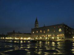 「水の都」ヴェネツィアの夜景と、ロヴェレートのイタリア戦史博物館