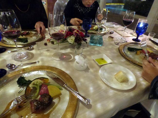 2017年最後の旅行はエクシブ伊豆で美味しいものを食べようと、初日はお気に入りの南欧料理 ラペール、翌日は久しぶりに日本料理 黒潮にディナーの予約を入れました。<br /><br />今回南欧料理 ラペールでは、我家では珍しくハイエンドの料理長厳選コース エルミタージュ(HERMITAGE)を楽しみます。<br />
