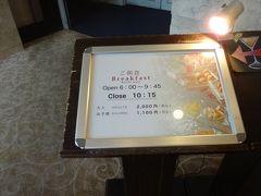 マロウドホテル成田の朝食
