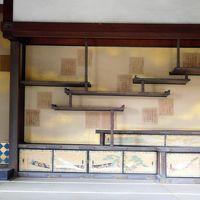 2017年京都 4月5日 その2 修学院離宮の見学 前編  下御茶屋・中御茶屋
