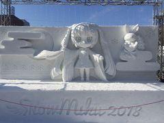 子連れ札幌雪まつり 大通り会場とつどーむ会場