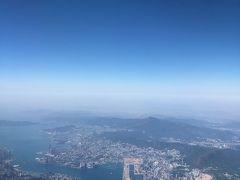 ラグジュアリーな旅へ(笑) 香港・マカオ3日間