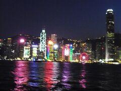 香港追想- 3 PEAK スターフェリー 夜景